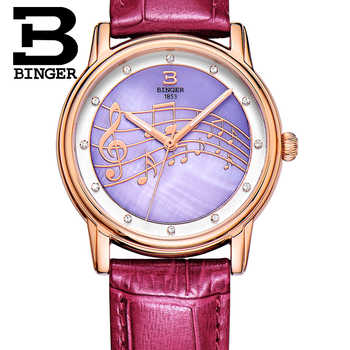 Happy Hour Music Note Women Crystals Watches Imported Japan Quartz Elegant Lady Real Leather Wrist watch Shell Analog Watch 3Bar - DISCOUNT ITEM  56% OFF All Category