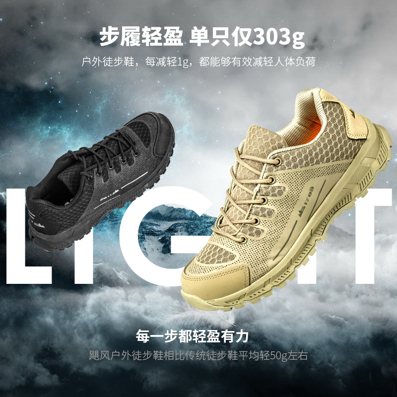 51783 Summer Male Outdoors Military Warfare Leisure Sports Net Shoes Light Shoes Breathable Mountaineer Footwear