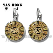 Celtic Charm Earrings Handmade Jewelry Amulets and Healing Damages Earrings for Religious Souvenirs(China)