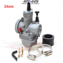 Buy gy6 carburetor jets and get free shipping on AliExpress com