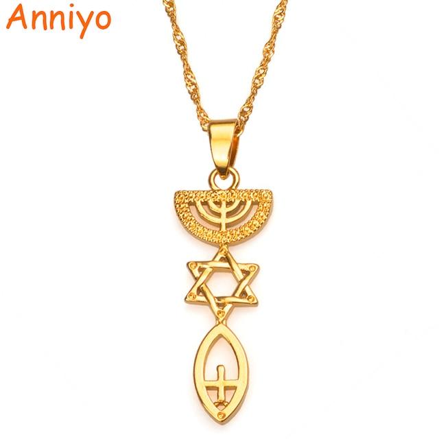 Anniyo Messianic Necklace Jewish Holy Land Menorah Hexagram Israel