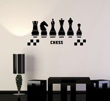 2016 new fashion Vinyl Decal Chess Club Intellectual Game Wall Stickers Mural Free shipping
