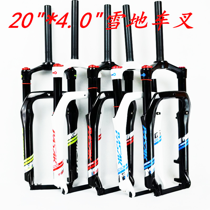20 inch oil and gas /oil spring 135mm 4.0 tire aluminum fat bike fork leonov eugeniy g applied hydroaeromechanics in oil and gas drilling