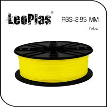 Worldwide Fast Delivery Direct Manufacturer 3D Printer Material 1 kg 2.2 lb 2.85mm Yellow ABS Filament