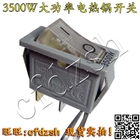 3500W high power electric cooker switch all copper feet double silver contact with light KCD3 switch high temperature