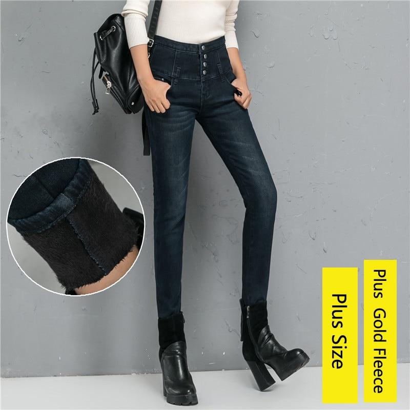 Lavé Pantalon Haute Jeans Velours Femelle Plus Rayé Taille Longs Vintage Polaire Noir Femmes D'hiver Mode Élastique De Bouton Pantalons qn7tPOgOxw