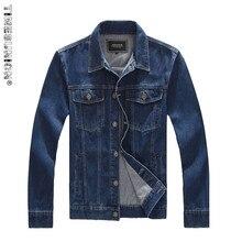 2017 Men Jean Jacket, High Quality Slim Denim Jacket Men, Single Breasted Loose Jeans Jackets, Double pocket Dark blue Jackets
