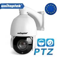HD 1080P 4MP 5MP Mini PTZ IP Camera Outdoor 30X Zoom Speed Dome Security IP Camera 50m IR Night Vision APP HiSee CCTV PTZ Cam