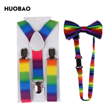 HUOBAO 2017 Fashion Colorful Rainbow Striped Suspenders And Bow Ties Sets For Children