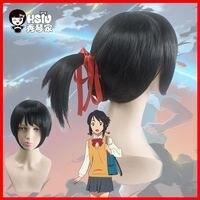 HSIU Rose Network Your Name Cosplay Wig Mitsuha Miyamizu Costume Play Woman Adult Wigs Halloween Anime