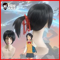 HSIU Rose Network Your Name Cosplay Wig Mitsuha Miyamizu Costume Play Woman Adult Wigs Halloween Anime