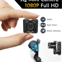 Helmet Camcorder Webcam Micro-Cam Sport-Camera Video Secret-Action Camara SQ11 1080p Mini