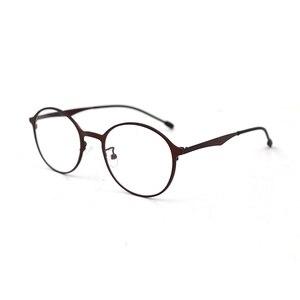 Image 4 - דו מוקדי Photochromic פרסביופיה משקפי שמש לנשים גברים משקפי קריאת זכוכית מגדלת מראה ליד רחוק רוחק משקפיים N5
