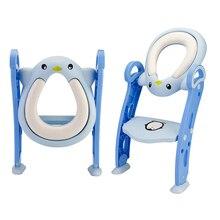 Мягкое основание пластиковый детский унитаз тренировочный складывающийся горшок лесенка для туалета ободок для унитаза детское сиденье для унитаза