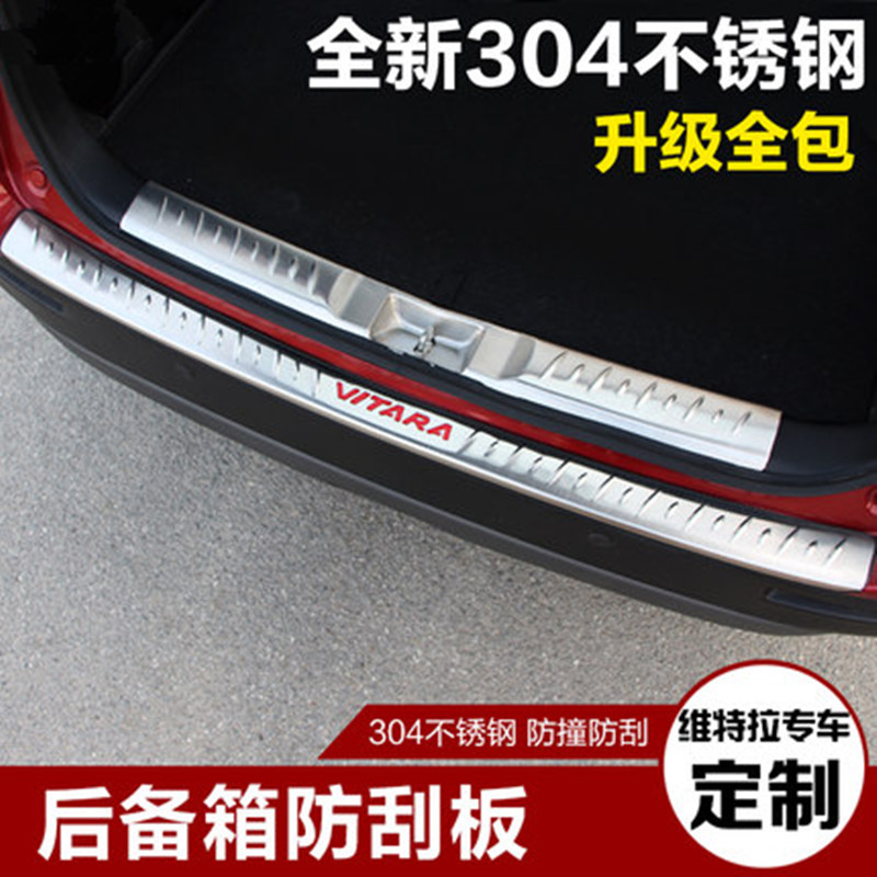 Auto parts Stainless steel inside + external Rear bumper Protector Sill FIT for 2015-2017 Suzuki Vitara Car styling car covers 304 stainless steel internal external rear bumper protector sill fit for 2015 2017 suzuki vitara car styling