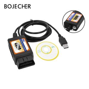 Image 1 - OBD2 ELM327 USB Switch OBD Scanner Code Reader Chip MZ327 Tester Modified Open Hidden Diagnostic Tool for Ford Forscan