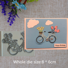 New Design  Bike Metal Cutting Dies Decoration Carbon steel Scrapbooking Stencils Paper Card Handicrafts new fashion