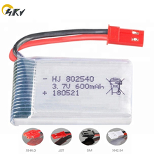 2pcs Lipo RC drone 802540 battery 3.7V 600mAh 25C for SYMA X5C  X5hC X5HW 3 7v 500mah 600mah 720mah 25c lipo battery spare parts for syma x5 x5c h5c x5sc x5a rc quadcopter