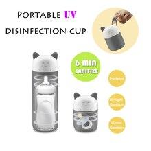 цена на Portable UV sterilizer bottle Travel Cup Warmer Baby Nursing Bottle Disinfection Cup Feeding Bottle Bags
