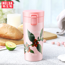 410ml double layer Unbreakable Stainless Steel Bottle Mini Coffee tea hot cold flask travel Insulated Thermos Leak Proof cup hot insulated double layer proof electric kettle anti dumping stainless steel kettles overheat protection