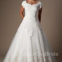 cecelle A-line Wedding Dresses Cap Sleeves Court Train