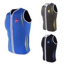 Премиум 3 мм Мужской гидрокостюм из неопрена без рукавов передняя молния жилет куртка топ для подводного плавания сёрфинга плавание Сноркелинг костюм