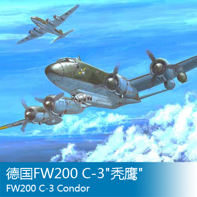 Assembly model aircraft Trumpet 1/72 German FW200 C-3 bald eagle все цены