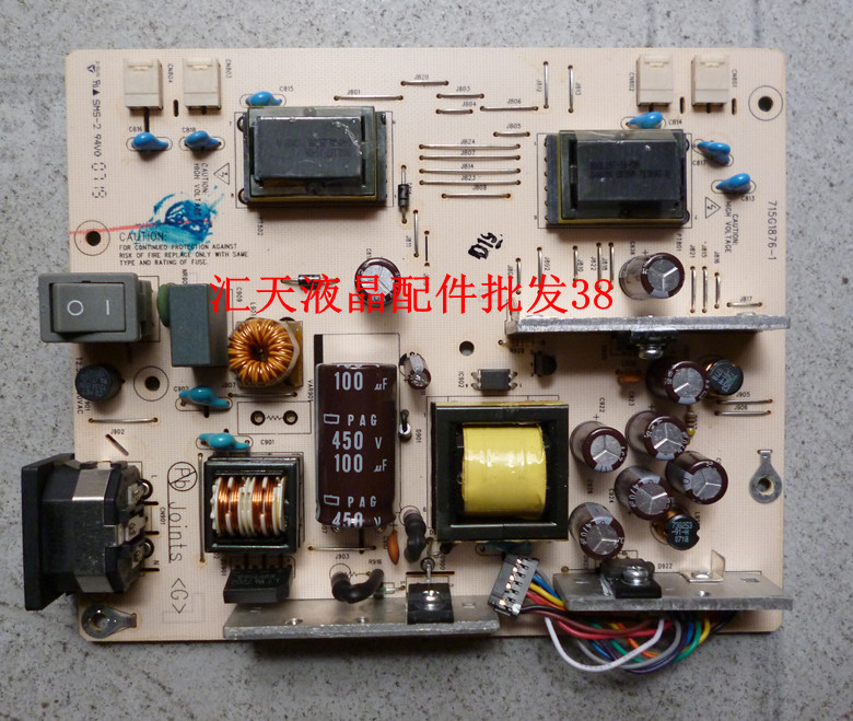 Free Shipping>Original RDT197V power board 715G1876-1 pressure plate .-Original 100% Tested Working free shipping original c lwm930 la760 power board pu lwm930 pressure plate jsi 190401b original 100% tested working