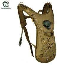 Protector Plus 2.5L Bolsa de Agua Botella Bolsa de Bicicleta Mochila Mochila Táctica Acampar Al Aire Libre Mochila Militar Bolsas Para Unisex