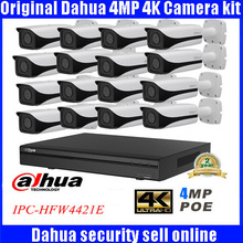 Dahua 16CH H265 4MP POE NVR4216-16p-4ks2 Network CCTV IP camera System DAHUA IPC-HFW4421E 4MP Network Small IR Bullet IP Camera