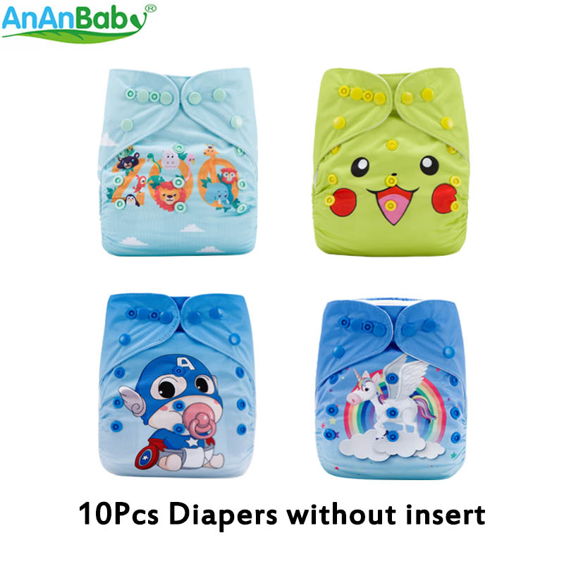 breathable washable diaper cover 10 pcs New Pocket baby diaper Without Inserts