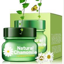 Small chamomile Facial cream Facial moisturizing Rich hydrating factors oil controling firming skin brighten lifting skin 50g недорого