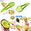 1pc Avocado Slicer