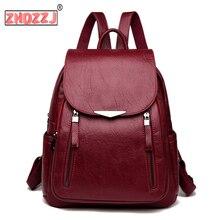 Повседневный женский рюкзак, брендовый кожаный женский рюкзак, Большая вместительная школьная сумка для девочек, двойная молния, сумки на плечо для отдыха
