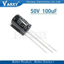 50 шт Высокое качество 50V100UF 8*12 мм 100 мкФ с алюминиевой крышкой, 50В 8*12 электролитический конденсатор с алюминиевой крышкой