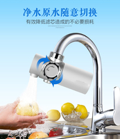 NEW Product Water Tap Water Purifier Household Non Direct Drinking Kitchen Tap Water Filter Water