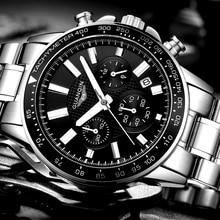 GUANQIN reloj para hombre, de cuarzo, de acero inoxidable, deportivo, resistente al agua, Masculino, 2018