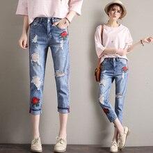 Джинсы трусики женщины весна лето стиль осень 2017 feminina мода вышивка новое отверстие тонкий свободные брюки джинсовые женские A3655