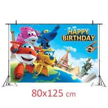 Виниловый фон для студийной фотосъемки на заказ с изображением супер крыльев на день рождения и вечеринку 80x125 см
