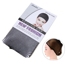 Black Stretchable Weaving Wig Cap Elastic Stocking Hairnets Wigs Liner Caps Snood Nylon Dome Mesh Hair Extensions Wigs Nets Tool