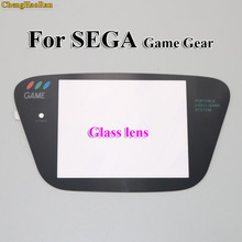 Sega 게임 기어 교체 스크린 프로텍터 gg 디스플레이 렌즈 용 1pcs 유리 블랙