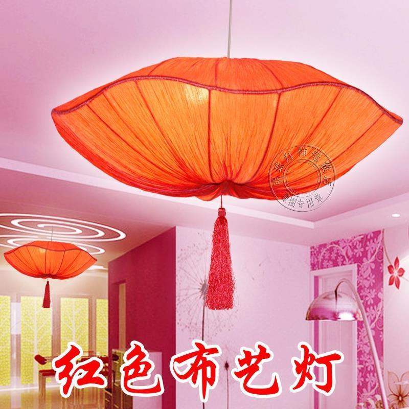 Modern Chinese fabric chandelier lighting romantic living room ...