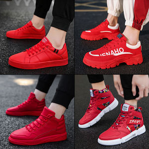 Image 2 - 신발 남자 봄 새로운 트렌드 보드 야생 높은 도움 학생 남자의 사회 캐주얼 트렌드 작은 빨간 신발