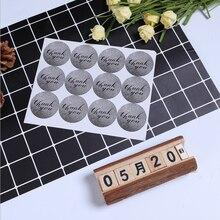 120pcs/Lot Gray Thank You Round Handmade Cake Packaging Sealing Label Sticker Baking DIY Party Gift Box Stickers