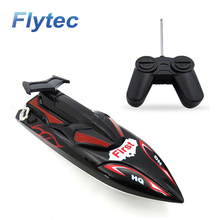 Flytec 2011-15C 27MHZ 4CH 10KM/H High Speed Sailing Electric RC Ship Toy Racing RC Boat  for Kids
