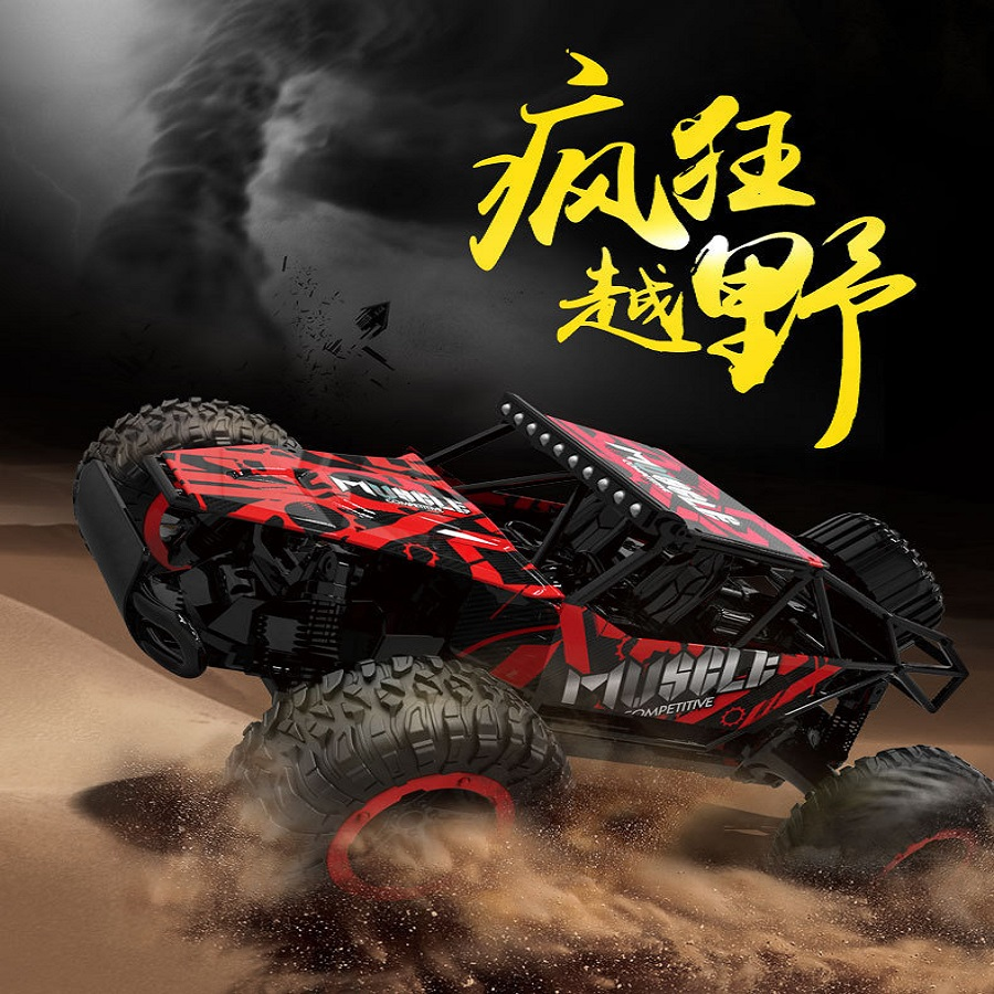 Free add 1 battery 1:16 Remote Controlled Car Electric Racing Car Adult Smart Electric Car Toy high speed RC car