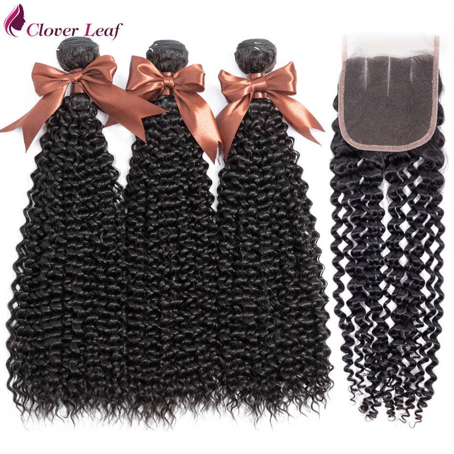 Листок клевера волосы для наращивания бразильские человеческие волосы 3 пучка с кружевом Закрытие кудрявые вьющиеся волосы переплетение с закрытием remy волосы длинные