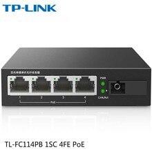 TP-Link 4-Порты и разъёмы коммутатор питания через ethernet оптоволоконный медиа-конвертер волоконно-оптический приемопередатчик однорежимный одинарный Порты и разъёмы SC(TL-FC114PB