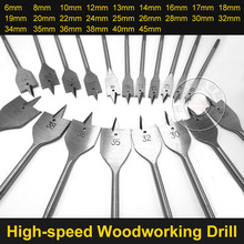 HOEN 6-45mm Flat Drill Long High-carbon Steel Wood Set Woodworking Spade Bits Durable Tool Sets