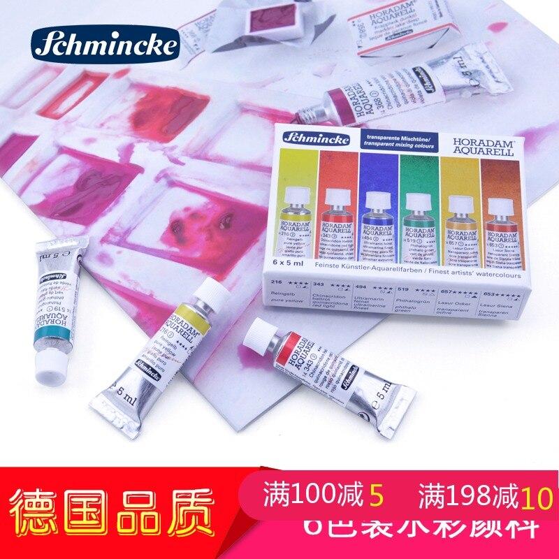 Основа для цветных чернил Schmincke Master, 6 цветов s, высокая прозрачность, 6 цветов s, водостойкий цвет